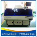 和西Hanasert插件機HS-520F離線自動高速立式插件機