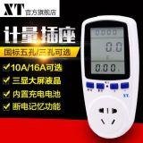 XT电量功率计量插座 数显电能表10A/16A电流电压表电力监测仪