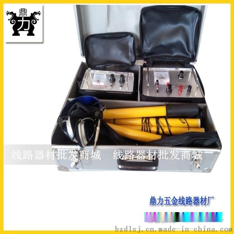 地埋電纜穿測試儀 QTQ-02電纜故障檢測儀