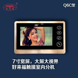 广西梧州好来福楼宇对讲 广西可视触摸室内分机Q6C