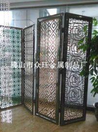 众珏金属 中式欧式不锈钢镂空屏风酒店装饰不锈钢隔断