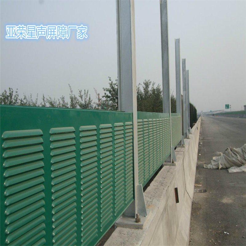 聲屏障 高速公路聲屏障 聲屏障廠家