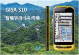 智圖S10 彩途S10工業級資料採集平板電腦正品行貨