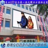 深圳泰美戶外P5高清全綵led牆體廣告顯示屏