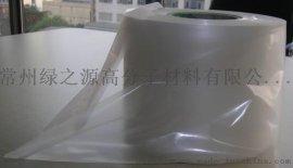 刺绣衬底用水溶膜