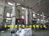 XSG-1000型粘土干燥设备专用闪蒸干燥机
