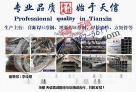 热镀锌高频焊接h型钢加工厂