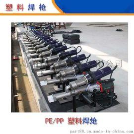 【**】手提式塑料焊枪山东地区品质保证【图】青岛帕特