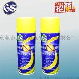 防鏽噴劑 萬能除鏽防鏽潤滑劑 螺絲鬆動劑