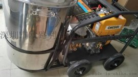 欧杰净EUR-250D柴油冷水高压清洗机 柴油驱动高压清洗机曲轴泵野外冲洗机冷凝器车