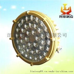 LED防爆平檯燈/化工廠防爆燈