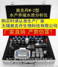 检测鱼塘水质,鱼塘水质检测仪,鱼塘水质净化改良调节