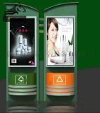 宿遷市伯樂廣告設備有限公司供應北京西單廣告垃圾箱