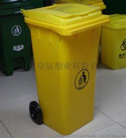 医院  黄色医疗垃圾桶PE料