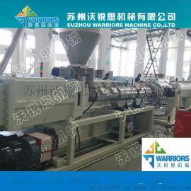 Φ160-250PVC管材生产线, PVC给水管材、排水管挤出设备