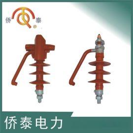 侨泰自主研发生产销售防雷穿刺支柱绝缘子QTCFP 可配绝缘护罩