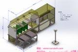 武汉电池针刺机技术协议书模板