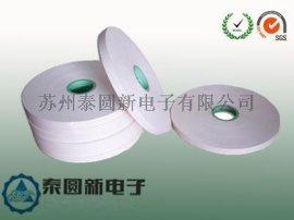 電線電纜白棉紙,40微米,0.05Mm,規格齊全,廠家直銷