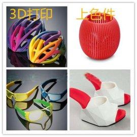 SLA激光快速成型 3D打印 手板模型制作