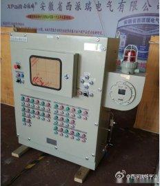 安徽西派瑞PXK51正压型防爆配电柜 防爆正压柜 正压型防爆柜