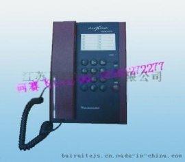 船用电话机HAC-100 船用程控电话机, JKC-100S-2程控电话交换机