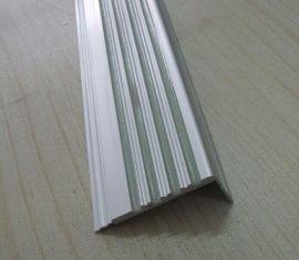 铝合金防滑条,楼梯防滑条,发光紧急标志