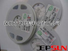 大毅原装合金电阻RLM25FEER002