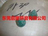 东莞铝合金树脂研磨石