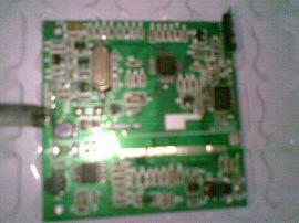 液晶驱动板