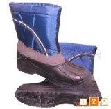 液氮防護靴 防凍鞋 超低溫防護鞋
