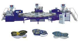 全自动圆盘式三色塑胶鞋底注塑成型机