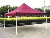 廣告帳篷 (MY-011)