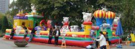 120平方喜洋洋乐园 大型儿童充气蹦蹦床