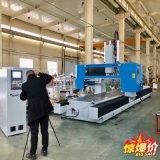 山東廠家直銷 明美 鋁型材數控加工中心JGZX3-CNC-7000 支持定製
