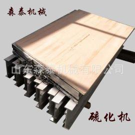 电热式水冷却输送带硫化机 橡胶皮带接头硫化机 平板硫化机