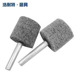尼龙抛光磨头直径20-60柄径6mm柄纤维抛光轮带柄尼龙轮带轴