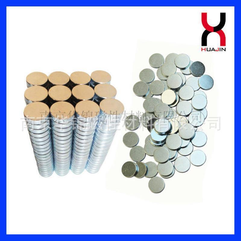 耐高温强力永磁铁 钕铁硼 圆形带孔强磁 通讯 吸铁石