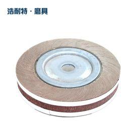 千页轮270*40*32(25)砂皮纸千叶轮不锈钢打磨抛光轮