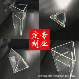 工厂定制透明三角台卡亚克力桌面酒水牌点餐牌旋转亚克力菜单台卡