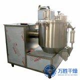 直銷不鏽鋼高速乾粉混合機粉體混料機保溼砂漿混合攪拌機