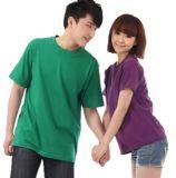 班服定製t恤短袖廣告文化衫工作服裝DIY同學聚會團隊衣服印字logo