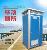 廁所流動洗手間 廁所洗手間 移動洗手間 彩鋼鋁合金移動廁所