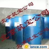 污水处理消泡剂(1001)