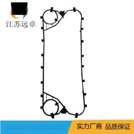 江苏远卓供应M10B/M10M换热器橡胶密封垫圈 密封垫片