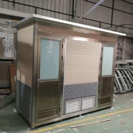 厂家直销 雕花铝板厕所 景区移动 公园公共卫生间