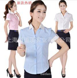 廠家直銷新款夏韓版女裝純棉修身V領 女短袖襯衫 襯衣工作服