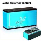 2015新款感应音箱 魔术感应音箱 无线免提音箱 便捷音箱