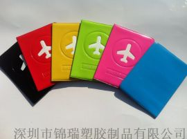 厂家批发PVC证件/护照套 标准磨砂/透明护照套 证件保护套