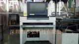 二手AOI, PCB焊盤離線自動光學檢測AOI神州ALD510