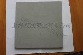 纤维水泥板 水泥板 硅酸钙板